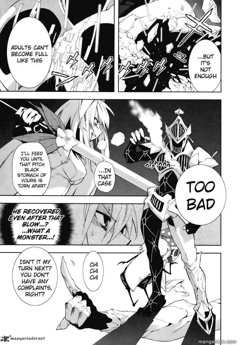 Yumekui Merry 21 Page 3