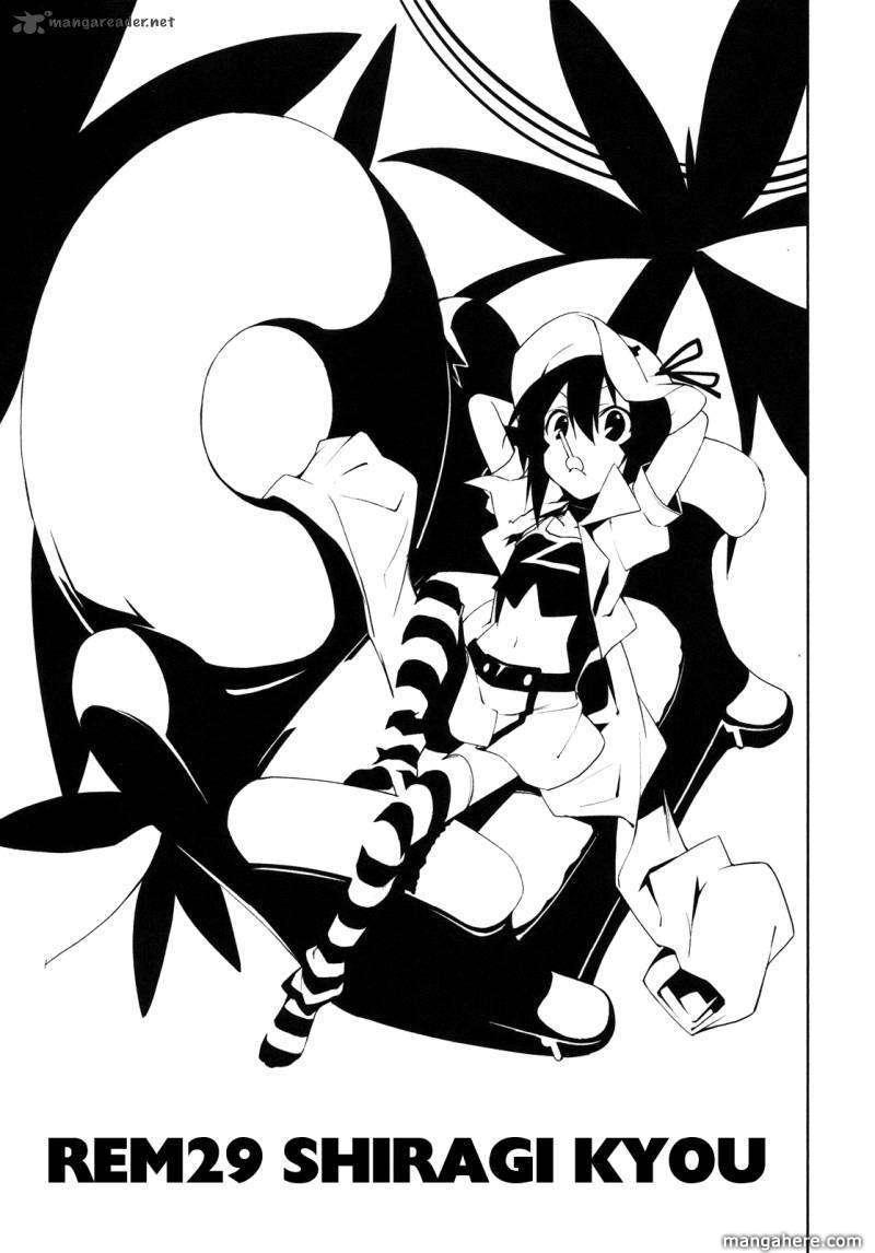 Yumekui Merry 29 Page 3