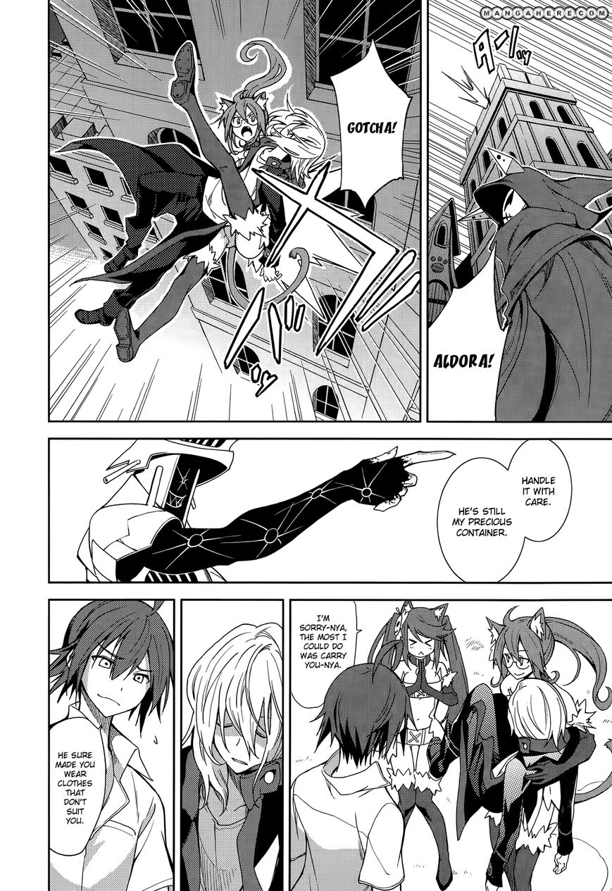 Yumekui Merry 52 Page 2