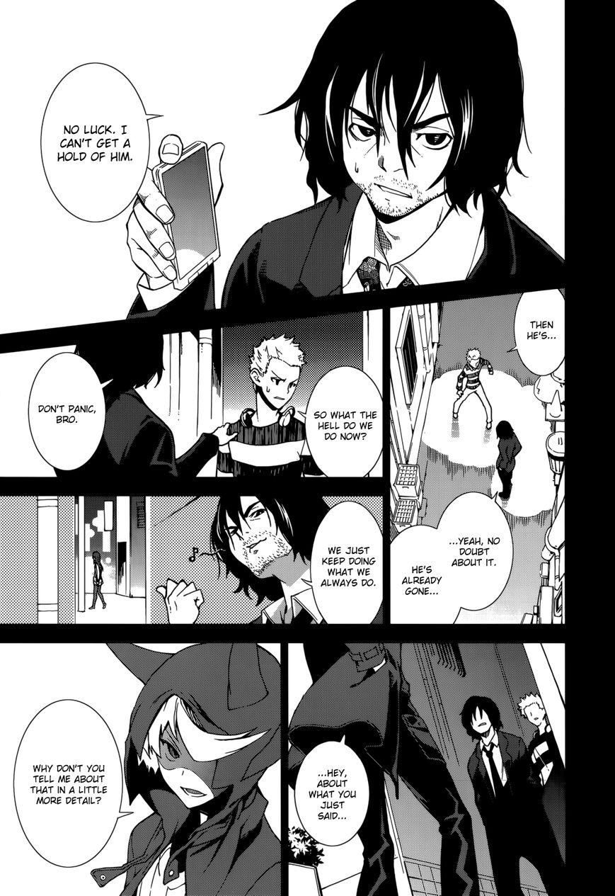 Yumekui Merry 67 Page 1