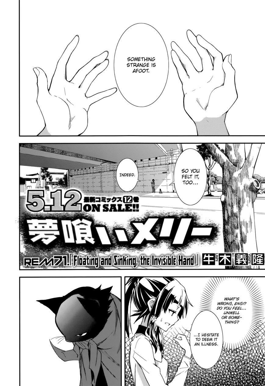 Yumekui Merry 71 Page 2