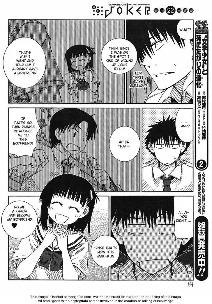 Prunus Girl 15 Page 4