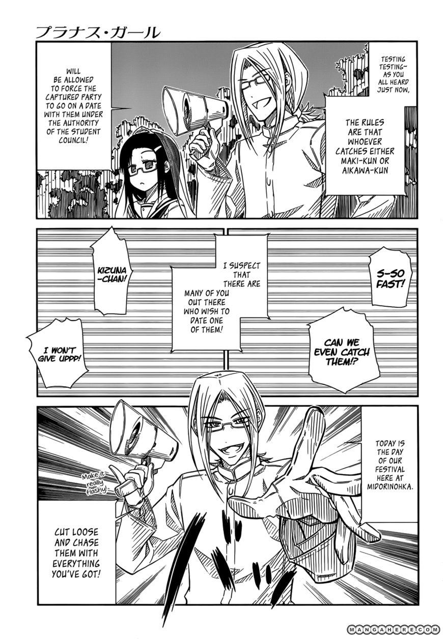 Prunus Girl 29 Page 3