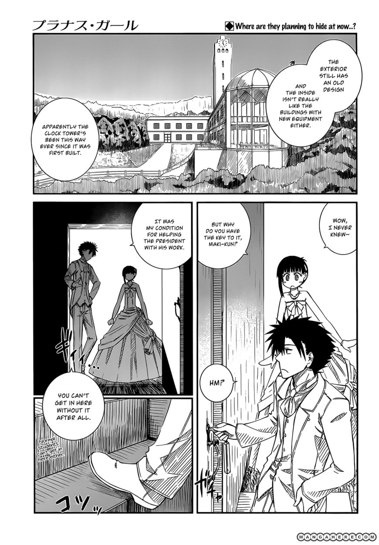 Prunus Girl 30 Page 1