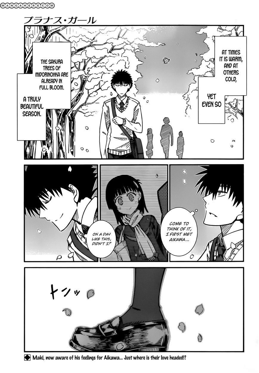 Prunus Girl 42 Page 1