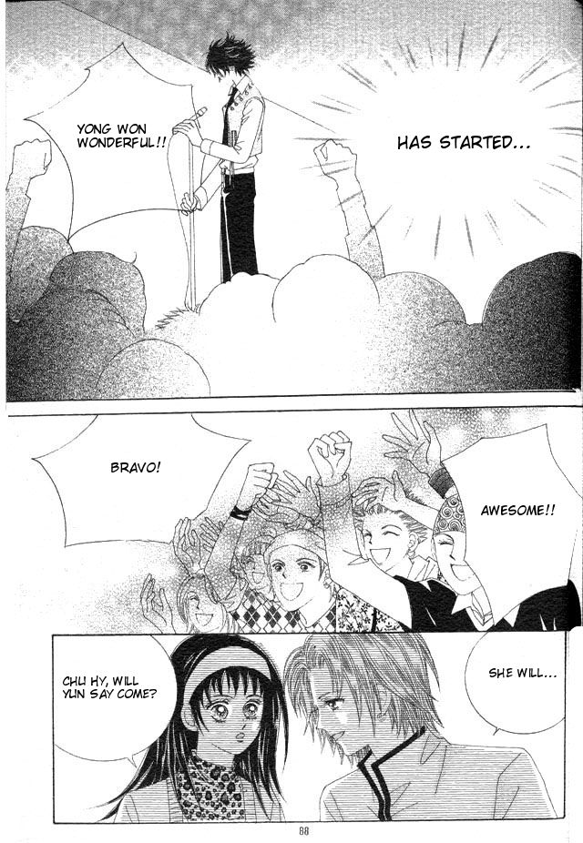 Say Say Say (HWANG Mi Ri) 4 Page 3