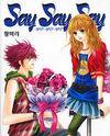 Say Say Say (HWANG Mi Ri)