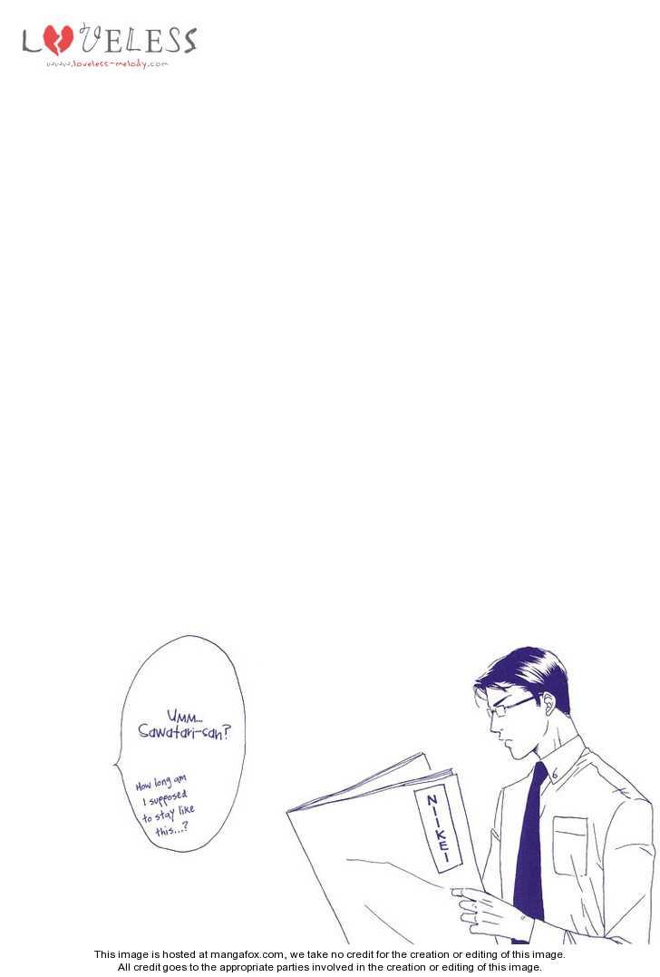 27-ji ni Koi wo Sasayaite 1 Page 3