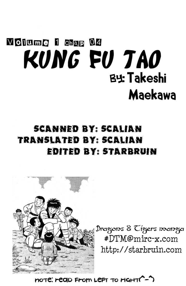 Kung Fu Tao 4 Page 1