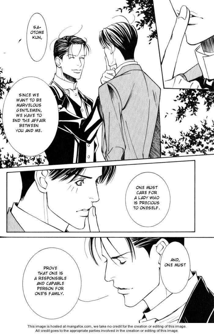 Tantei Aoneko 15.1 Page 4