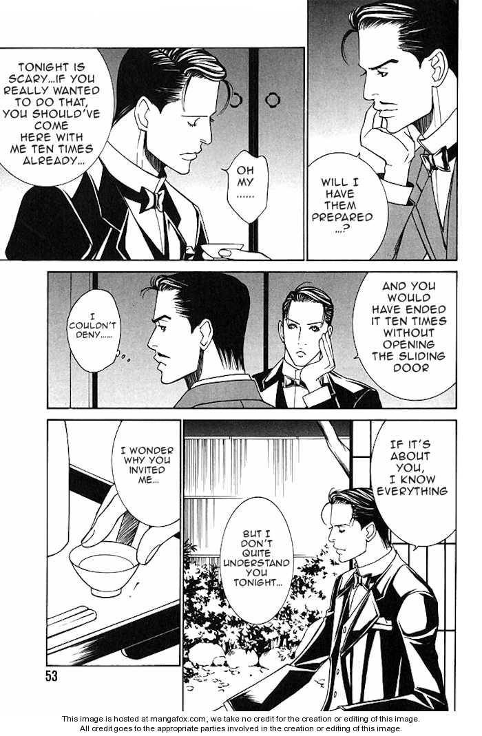 Tantei Aoneko 15.2 Page 2