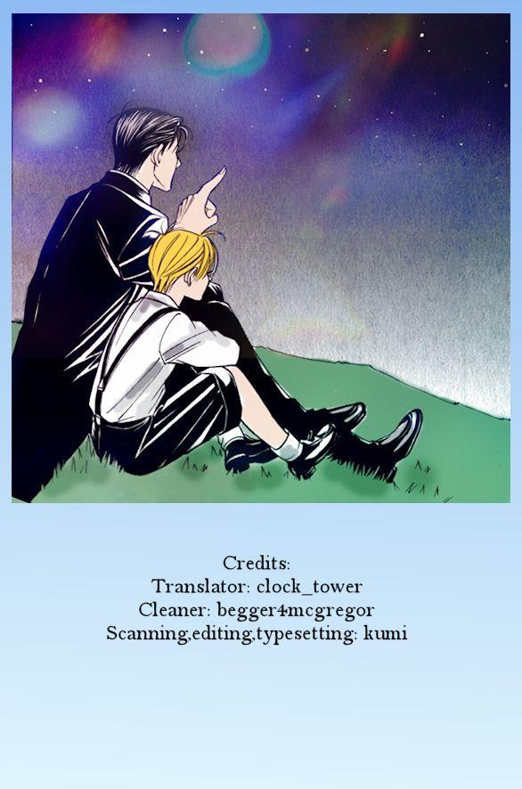 Tantei Aoneko 1 Page 2