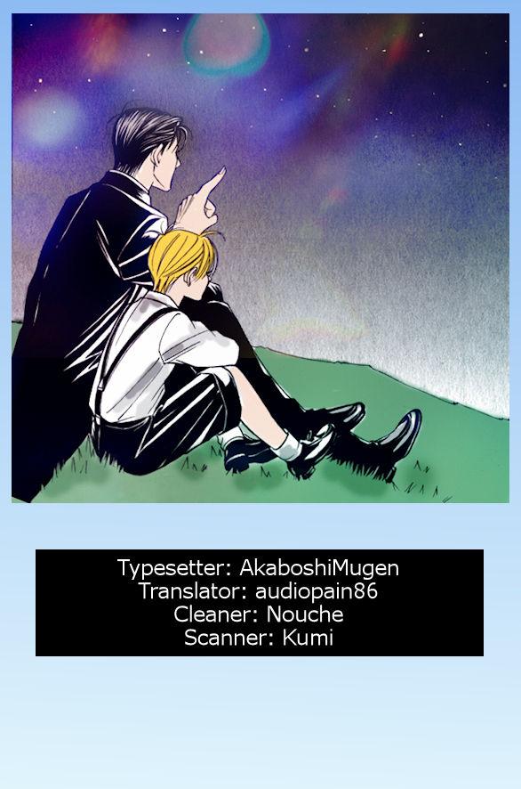 Tantei Aoneko 3 Page 2