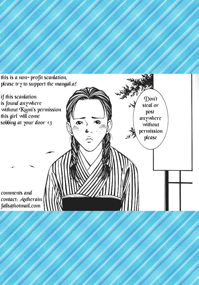 Tantei Aoneko 3 Page 3