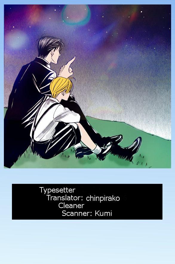 Tantei Aoneko 4 Page 2