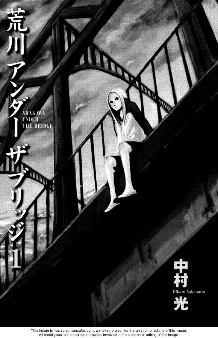 Arakawa Under the Bridge 1 Page 2