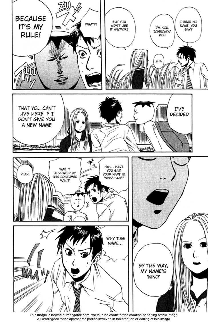 Arakawa Under the Bridge 7 Page 2