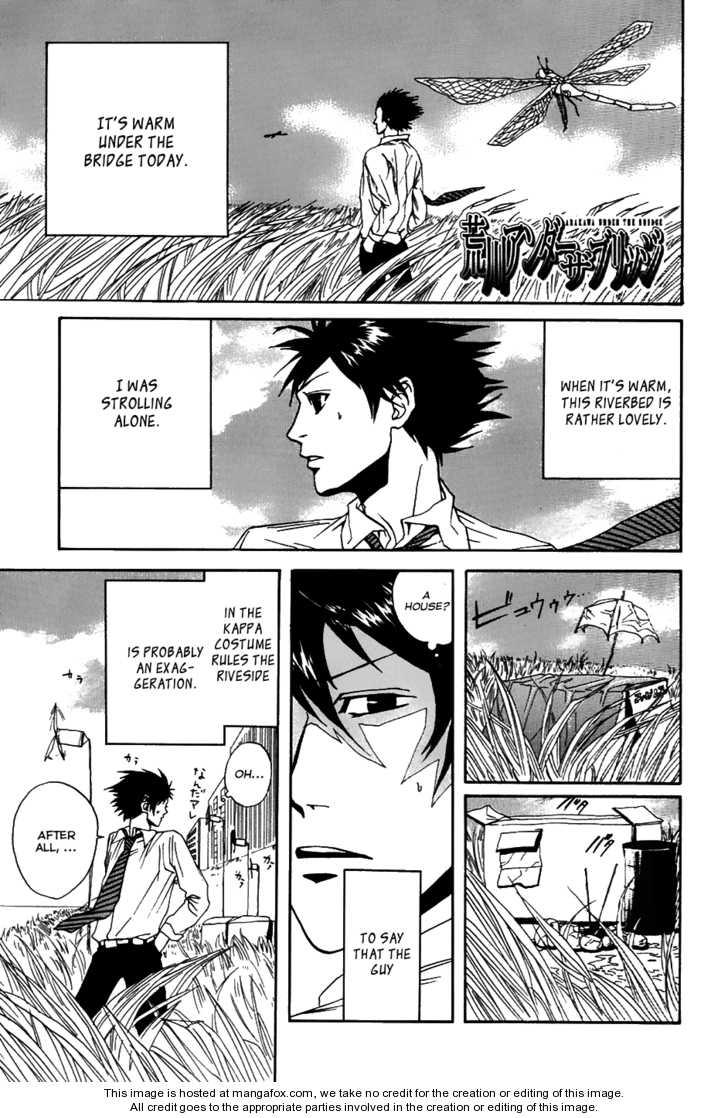 Arakawa Under the Bridge 15 Page 1