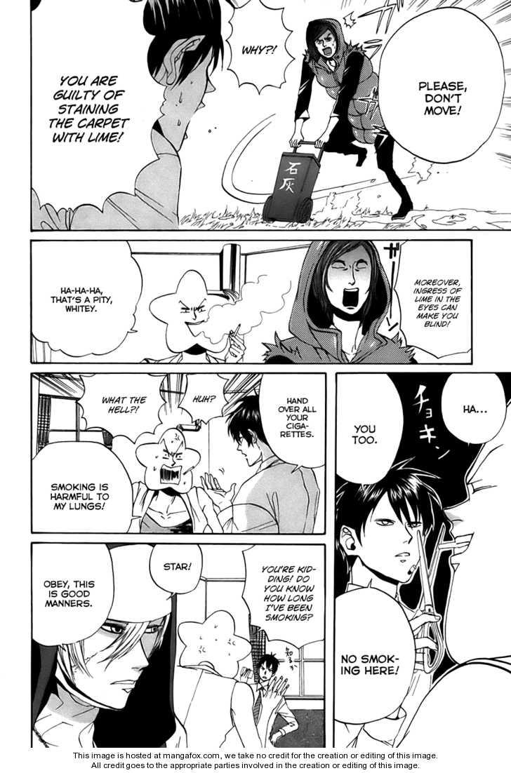 Arakawa Under the Bridge 35 Page 2