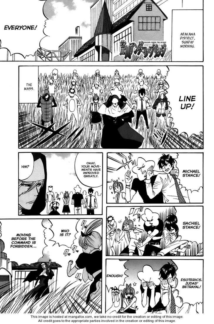 Arakawa Under the Bridge 39 Page 1