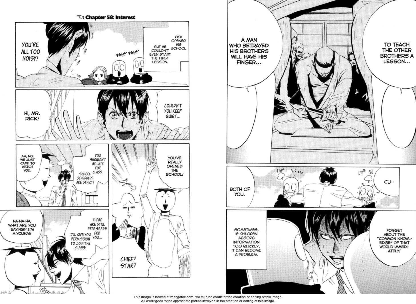 Arakawa Under the Bridge 58 Page 1