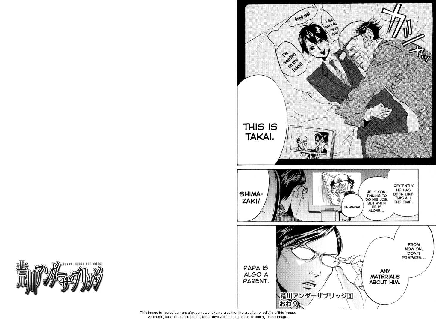 Arakawa Under the Bridge 77.1 Page 2