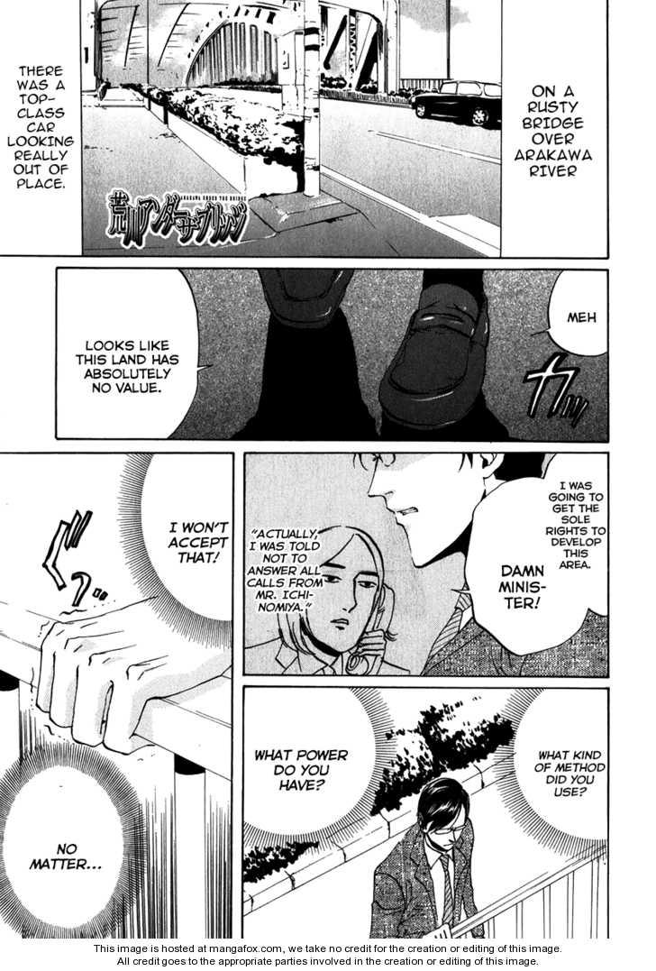 Arakawa Under the Bridge 105 Page 1