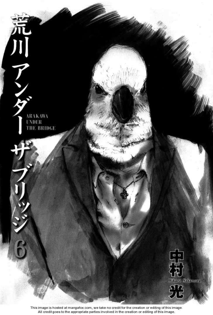Arakawa Under the Bridge 137 Page 2