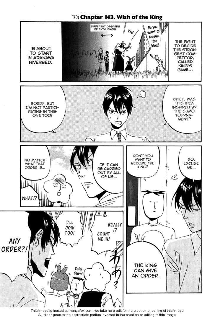Arakawa Under the Bridge 143 Page 1