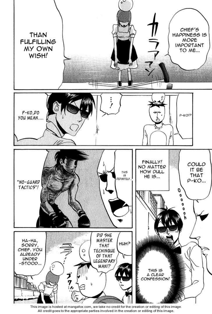 Arakawa Under the Bridge 147 Page 2