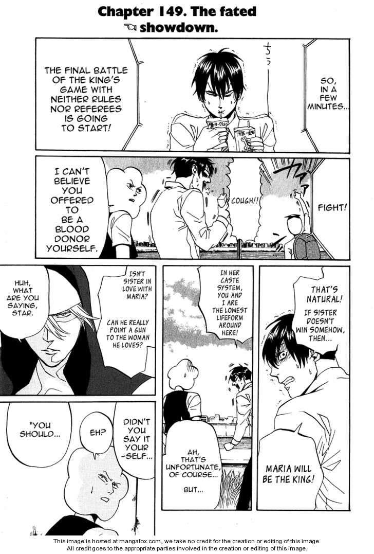 Arakawa Under the Bridge 149 Page 1