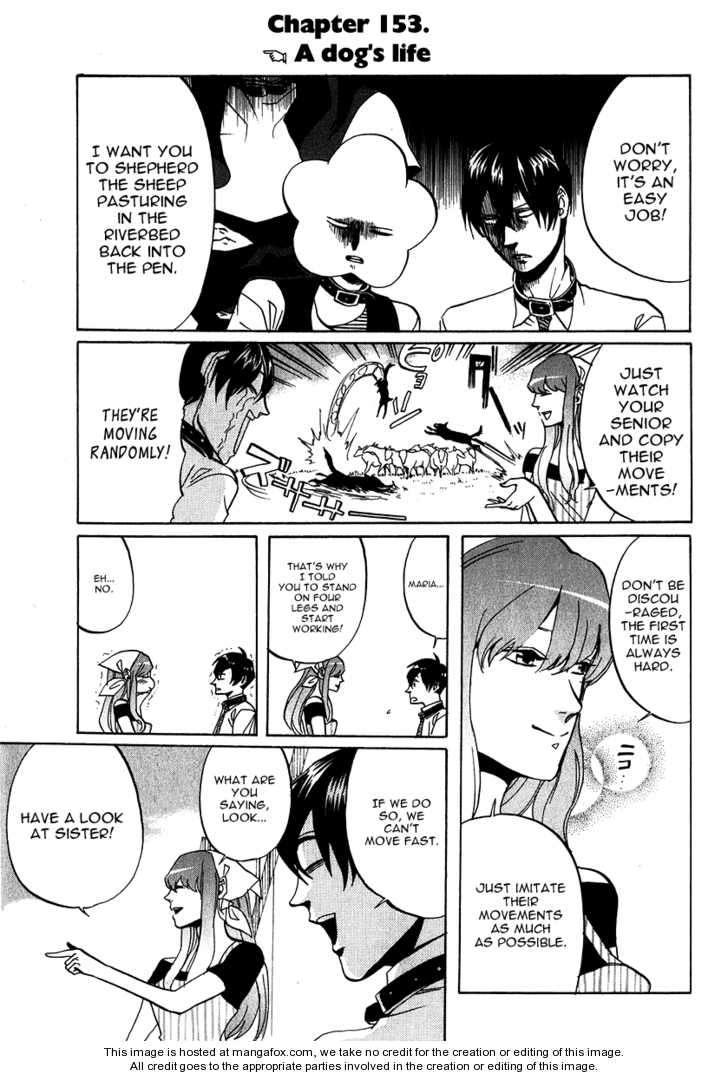 Arakawa Under the Bridge 153 Page 1
