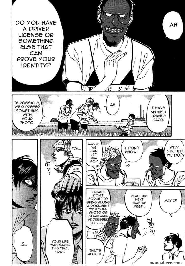 Arakawa Under the Bridge 172 Page 1