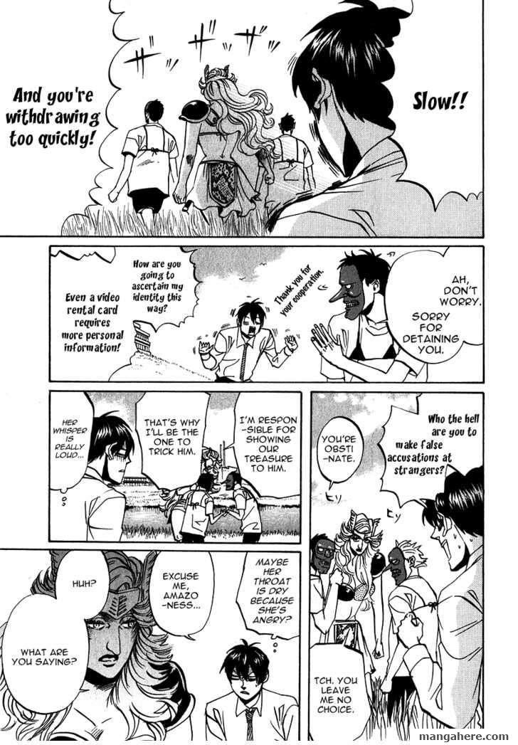 Arakawa Under the Bridge 172 Page 2