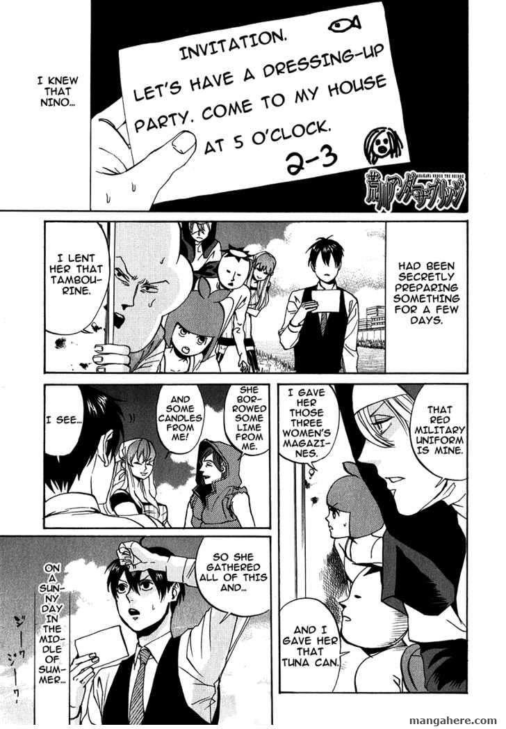 Arakawa Under the Bridge 173 Page 1
