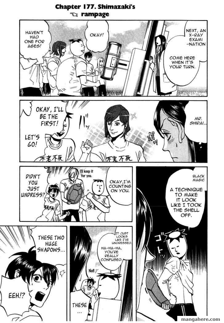 Arakawa Under the Bridge 177 Page 1