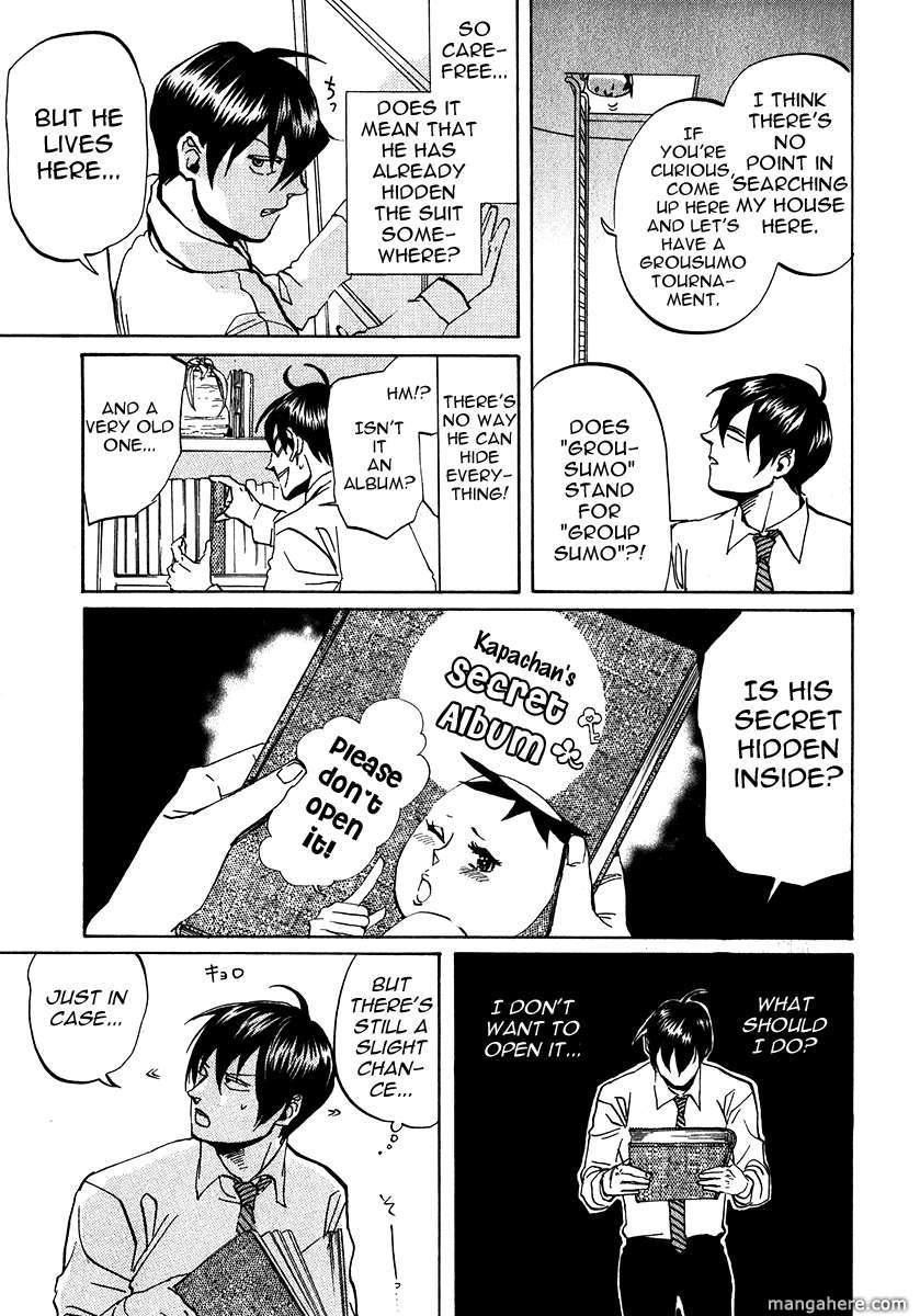 Arakawa Under the Bridge 196 Page 1