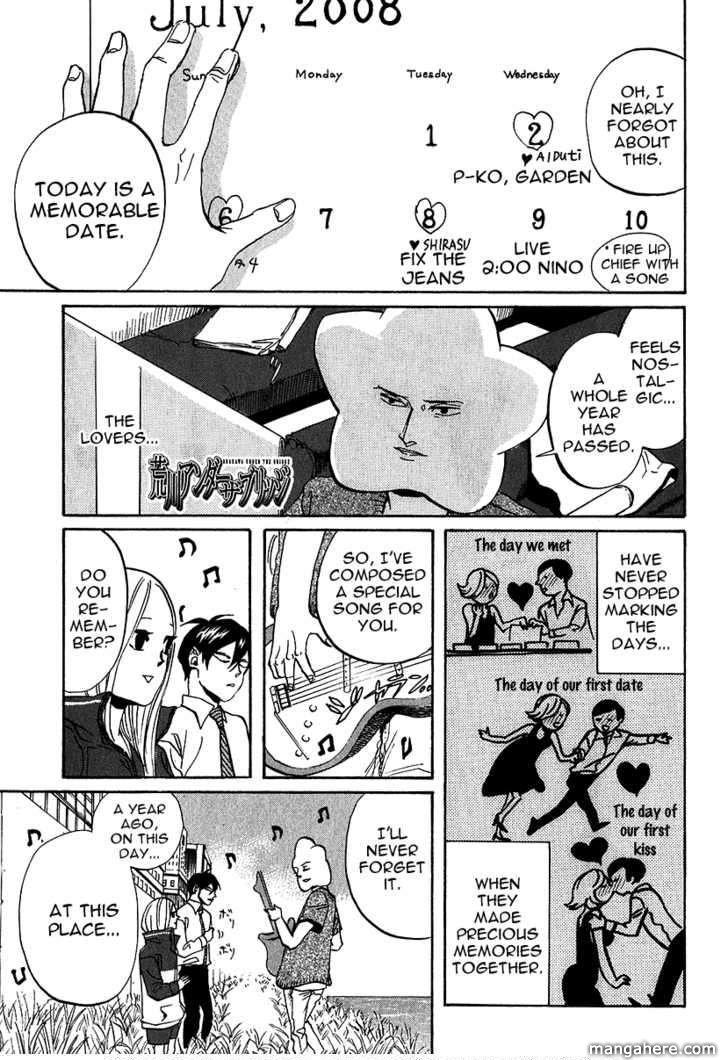 Arakawa Under the Bridge 211 Page 1