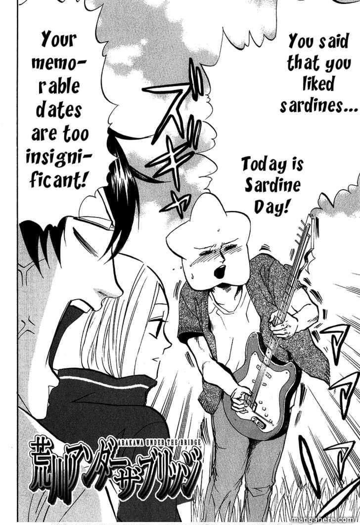 Arakawa Under the Bridge 211 Page 2