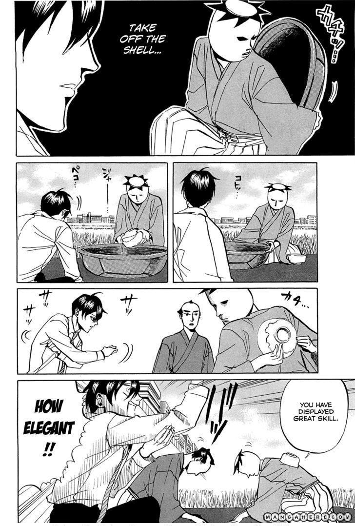 Arakawa Under the Bridge 237 Page 2