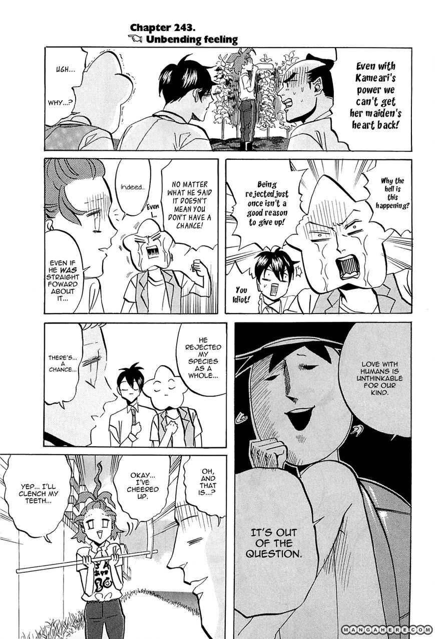 Arakawa Under the Bridge 243 Page 1