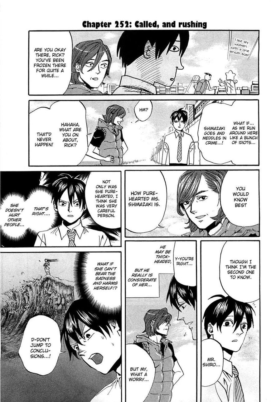 Arakawa Under the Bridge 252 Page 1