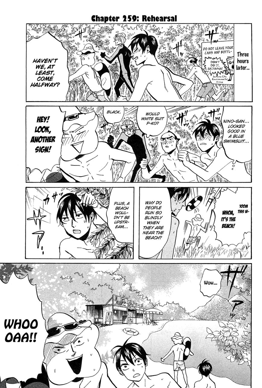 Arakawa Under the Bridge 259 Page 2