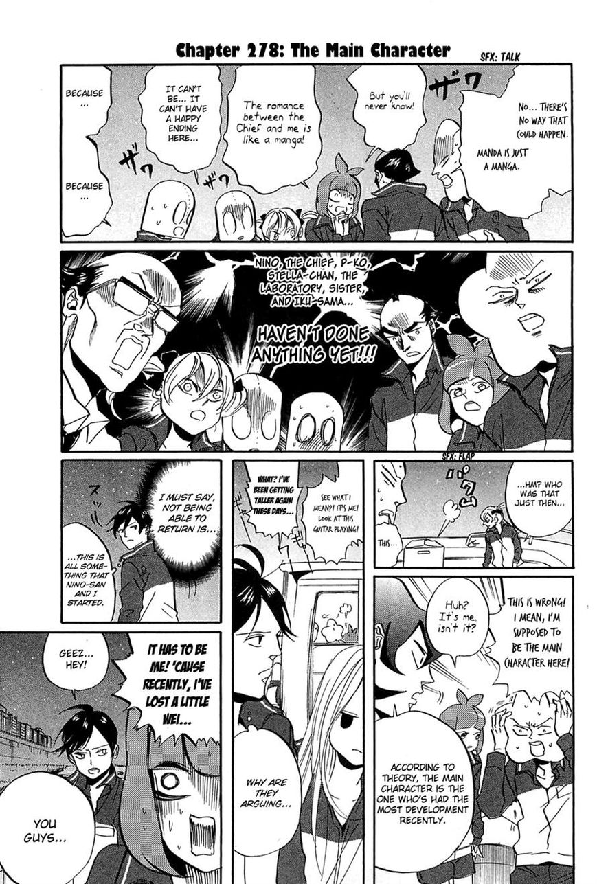 Arakawa Under the Bridge 278 Page 1