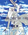 Arakawa Under the Bridge