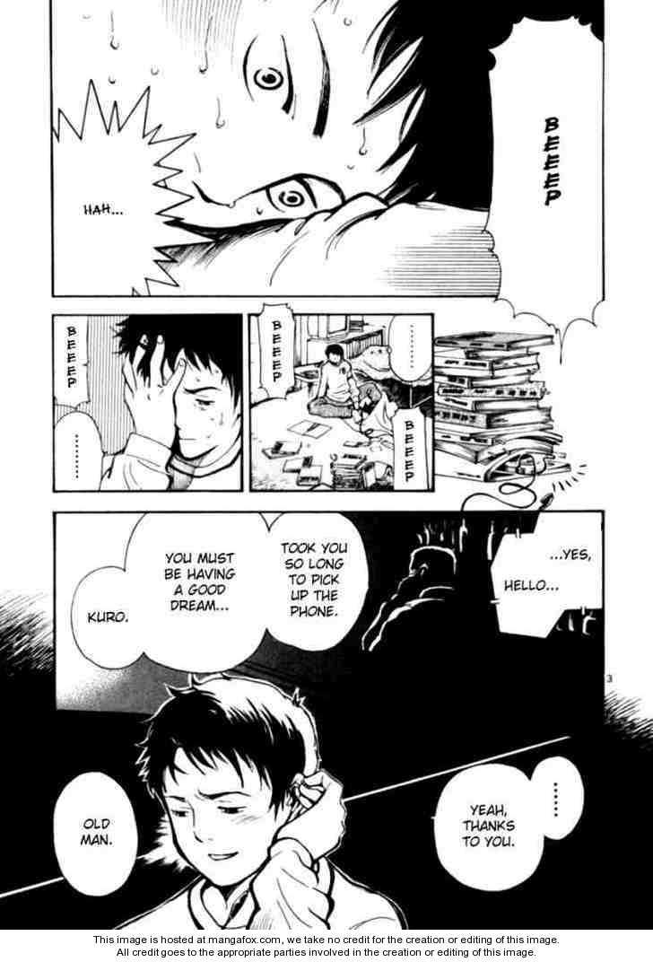 Kurosagi 3 Page 3