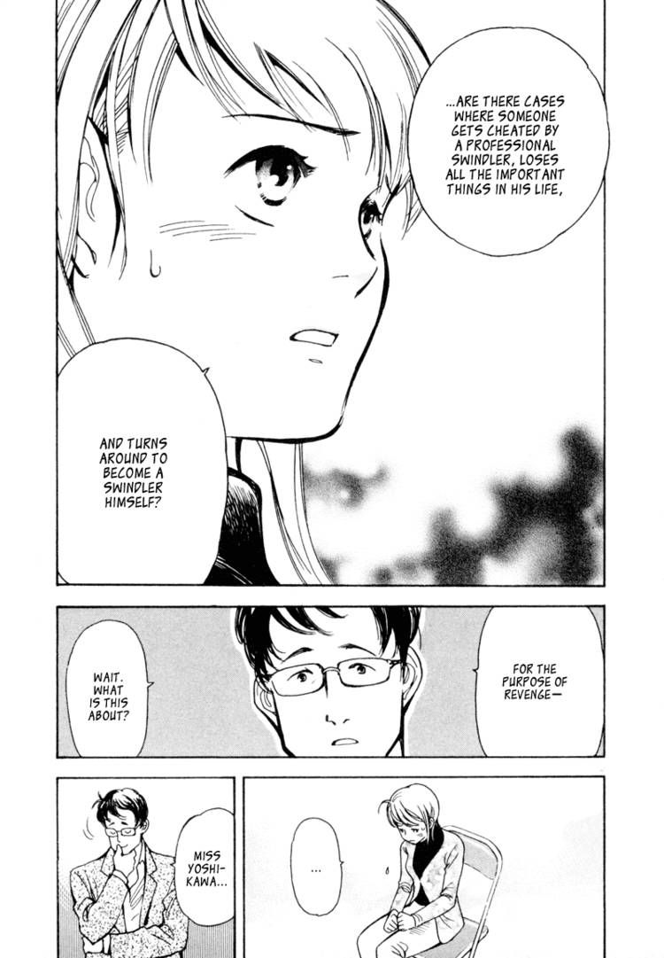 Kurosagi 10 Page 3
