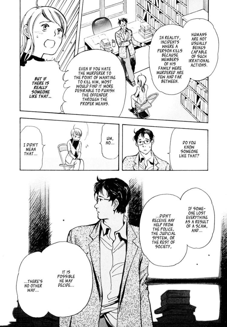 Kurosagi 10 Page 4