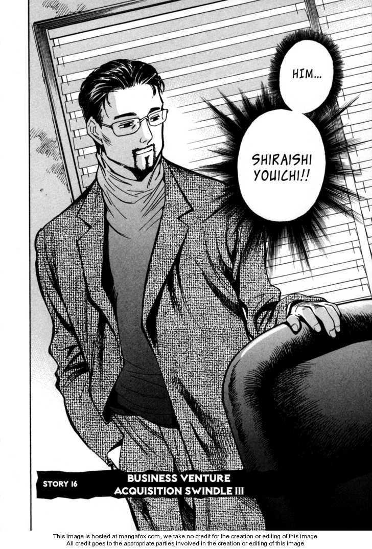 Kurosagi 16 Page 2