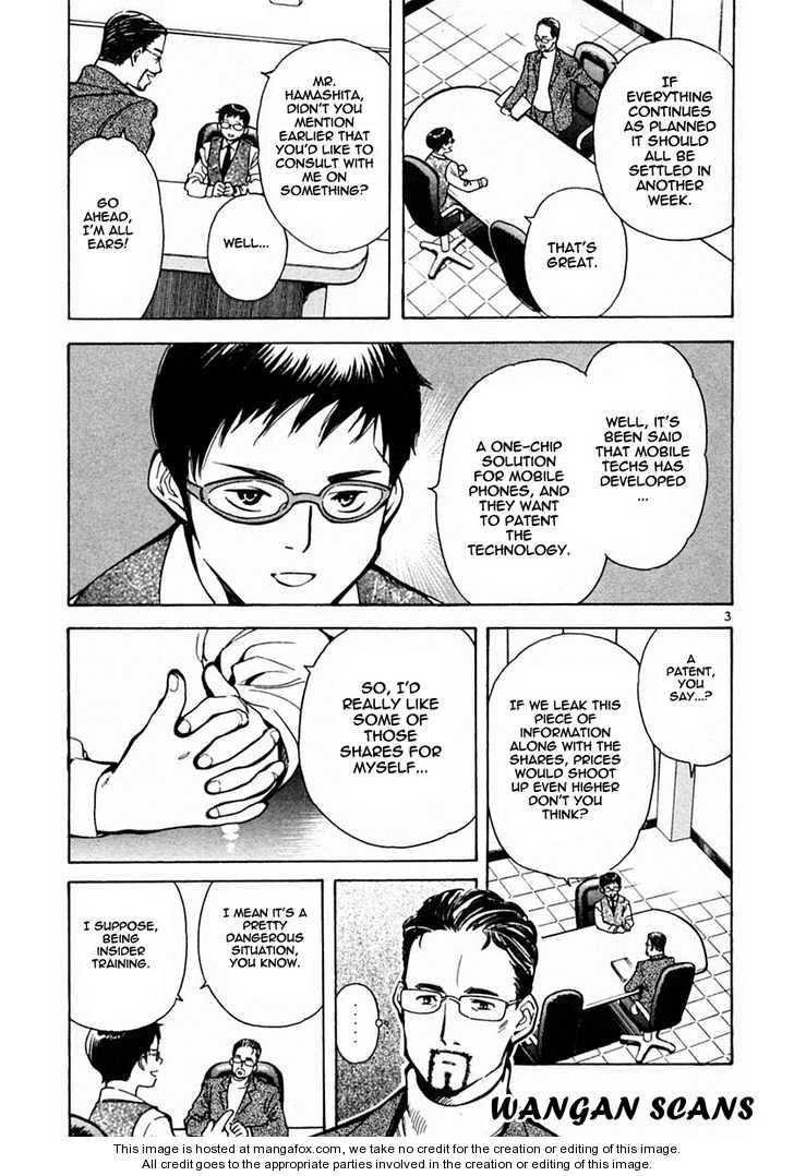 Kurosagi 17 Page 3